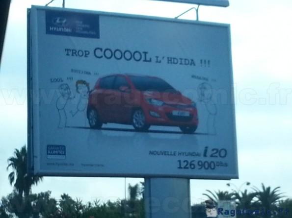 Publicité Hyundai au maroc